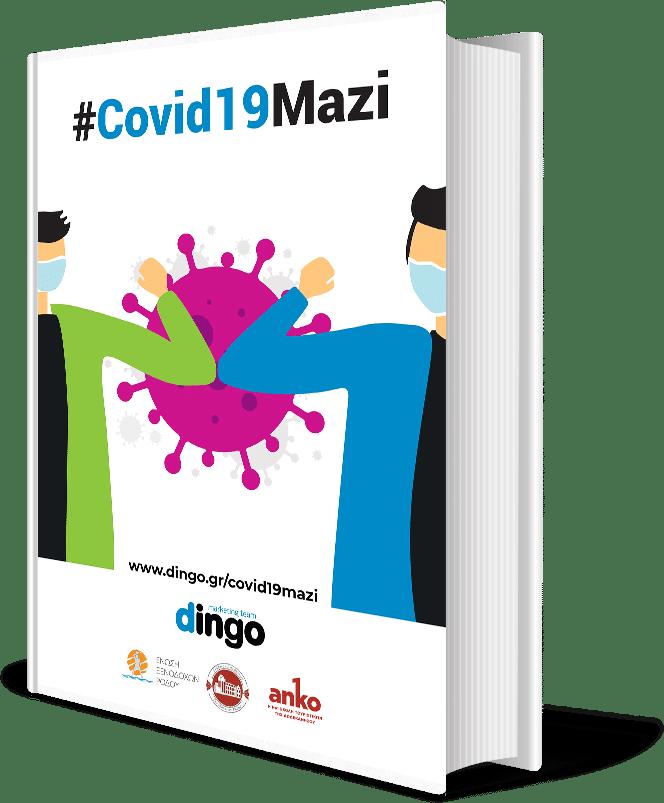 dingo-covid19-book